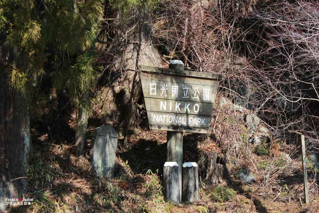 voyage japon nikko Shinkyo