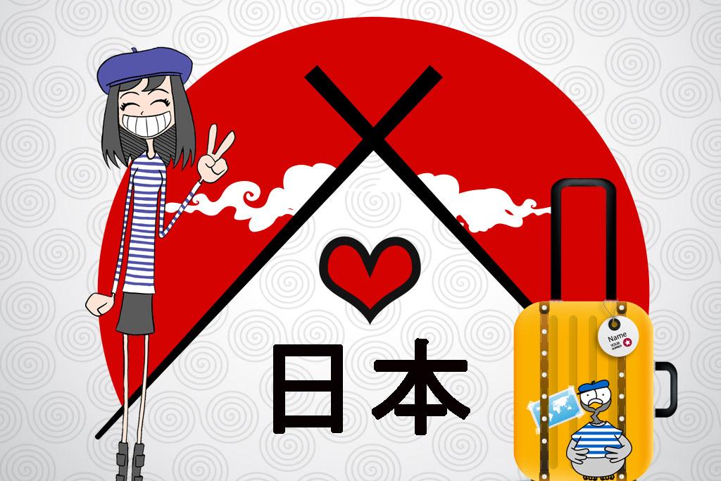 voyage japon francejapon