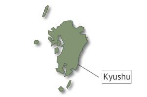 voyage japon kyushu