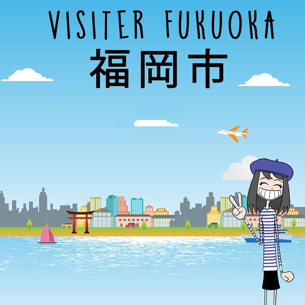 Voyage Japon Visiter Fukuoka Kyushu