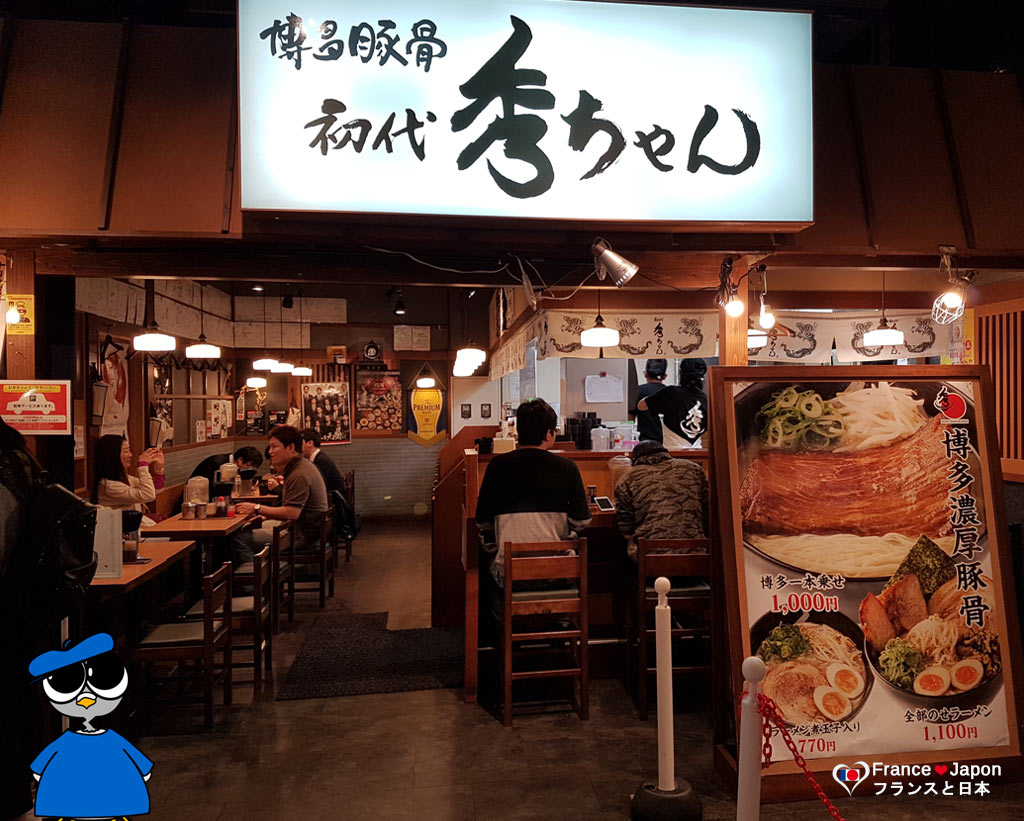 voyage japon visiter fukuoka kyushu canal city hakata