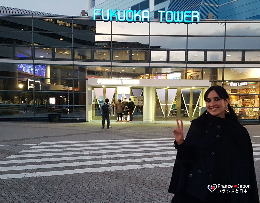 voyage japon visiter fukuoka kyushu fukuoka tower