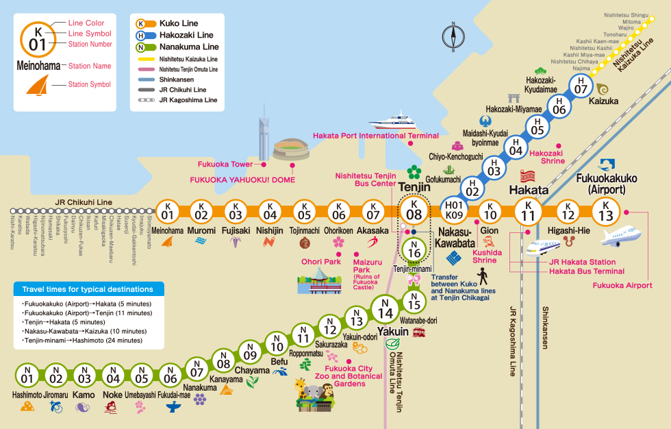 voyage japon kyushu fukuoka plan de metro, train
