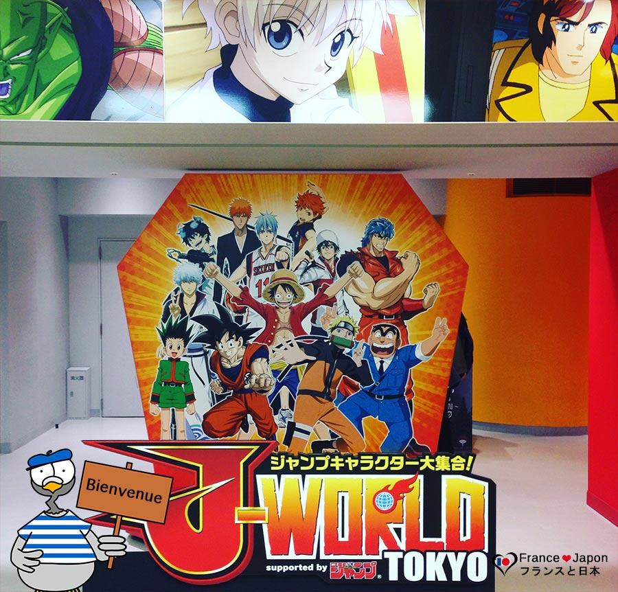 voyage japon tokyo visiter ikebukuro j-world