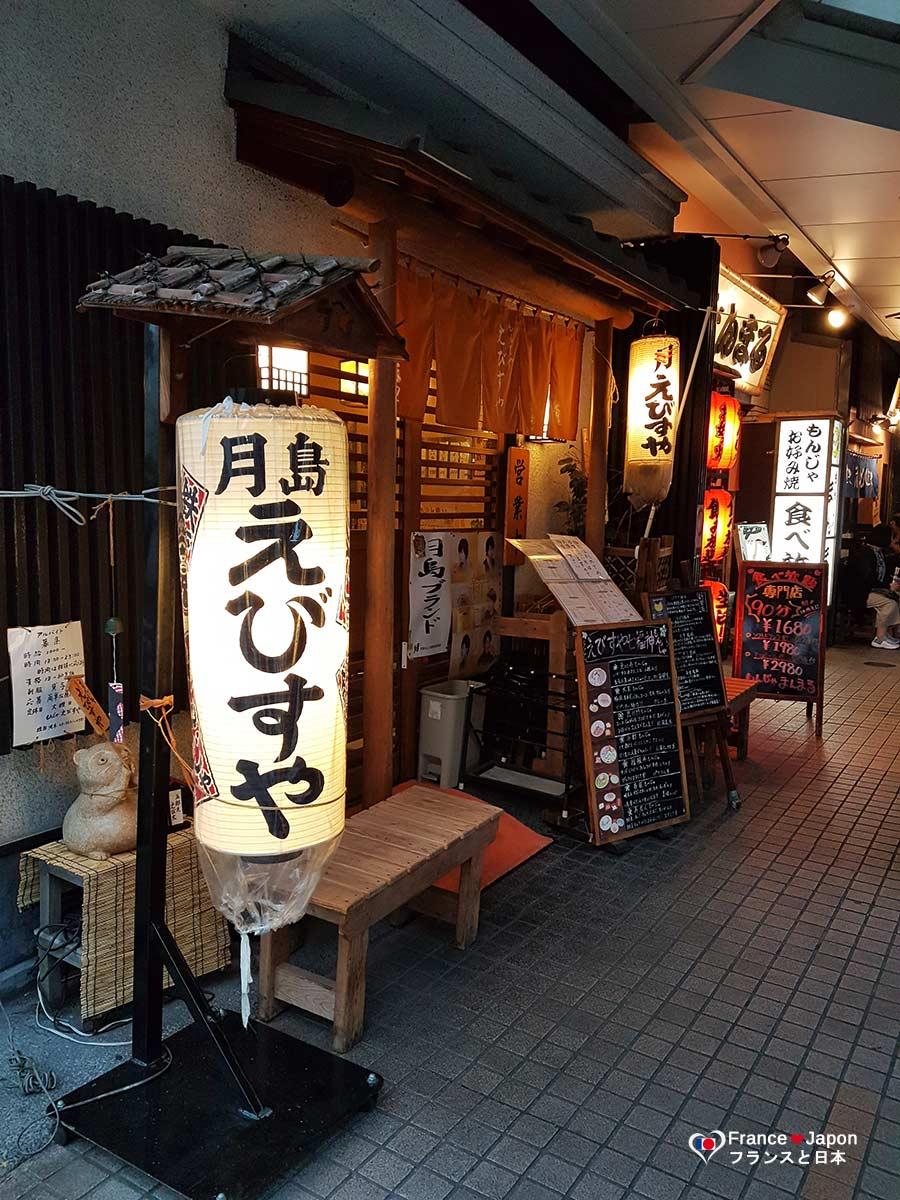 voyage japon tokyo visiter tsukishima monja monjayaki