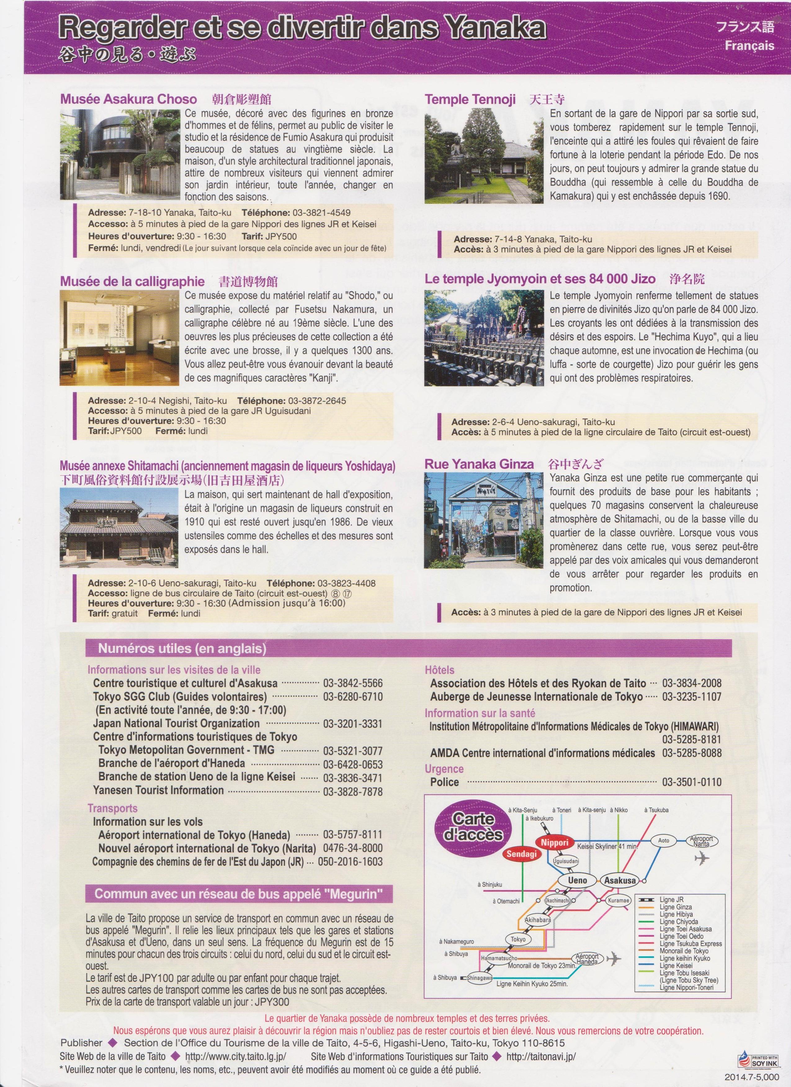 Le guide de Tokyo - Air France