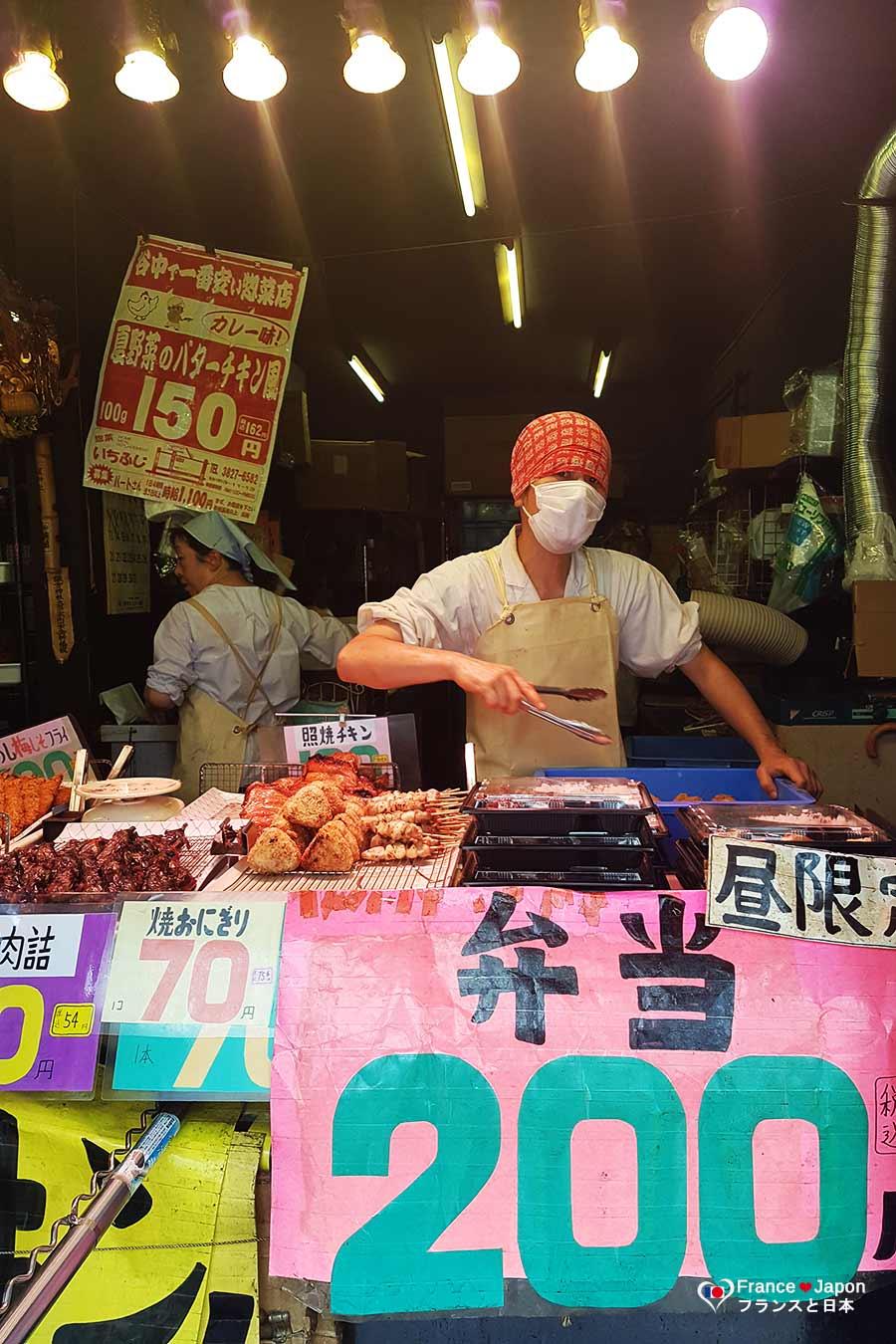voyage japon visiter tokyo yanaka