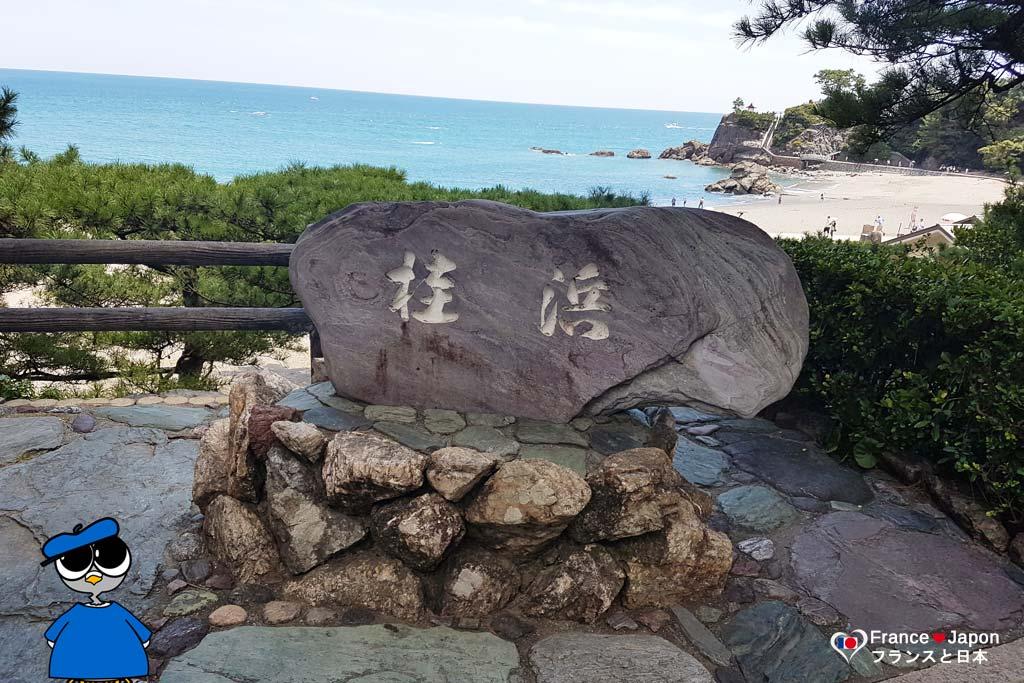 voyage japon kochi visiter plage katsurahama