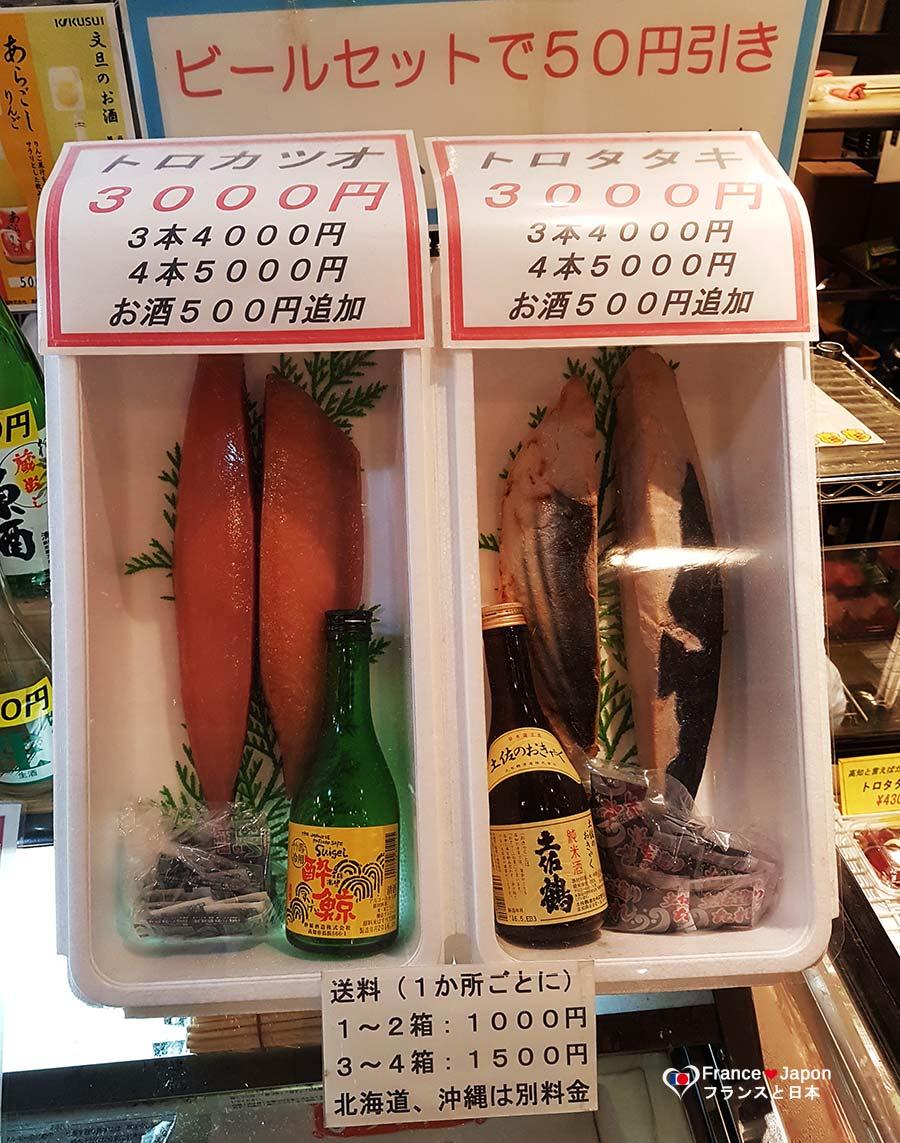 voyage japon visiter marche hirome ichiba kochi