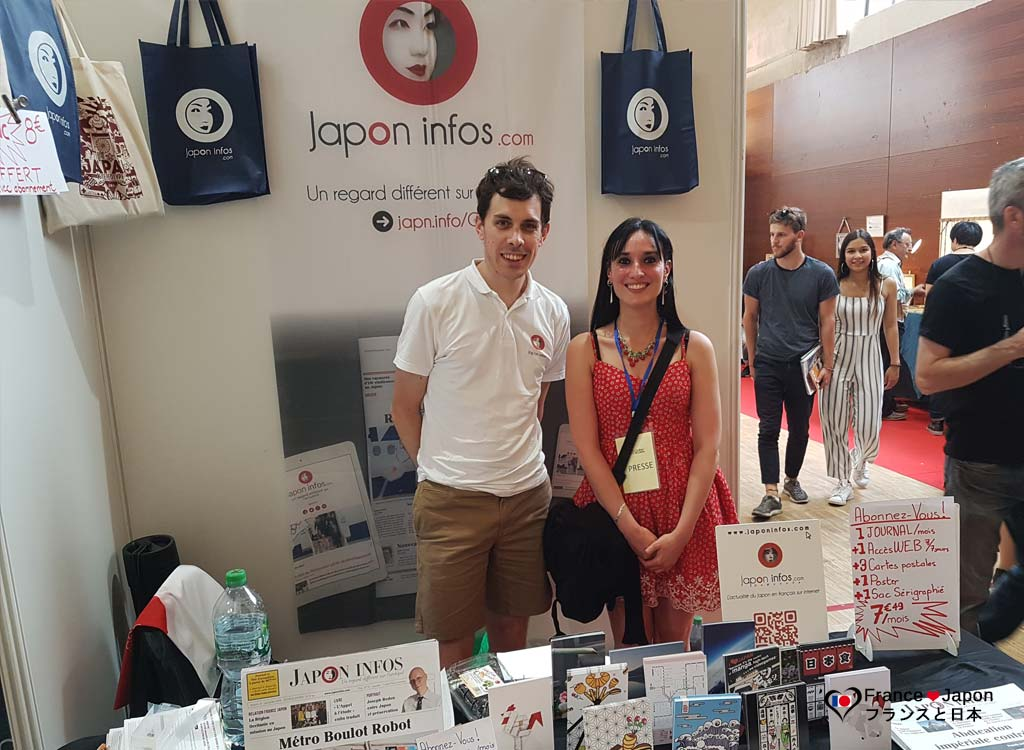france japon salon c est bon le japon