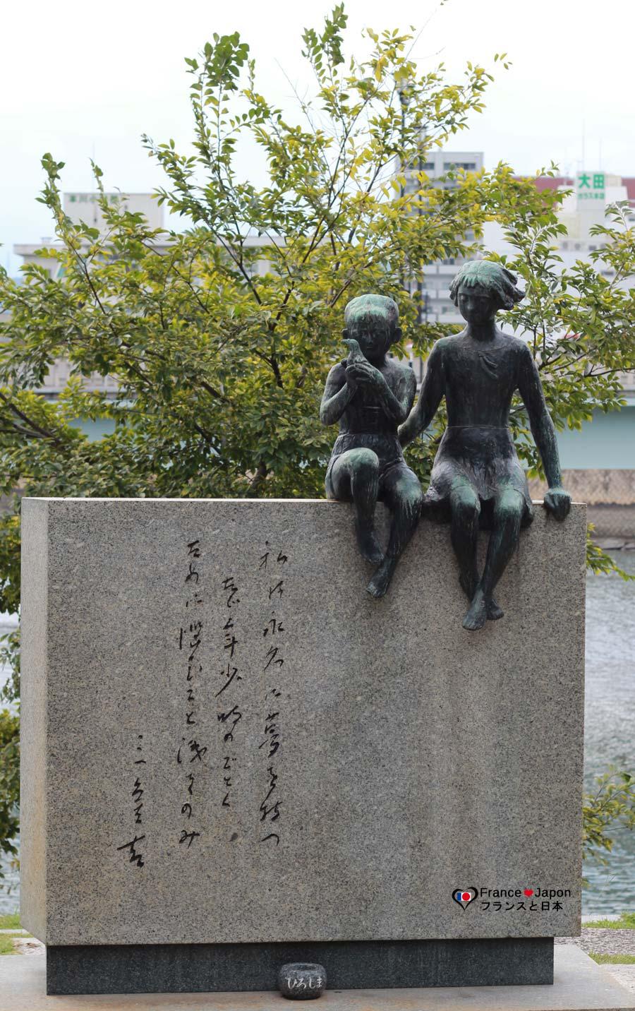 voyage japon visiter hiroshima visiter le parc du memorial de la paix