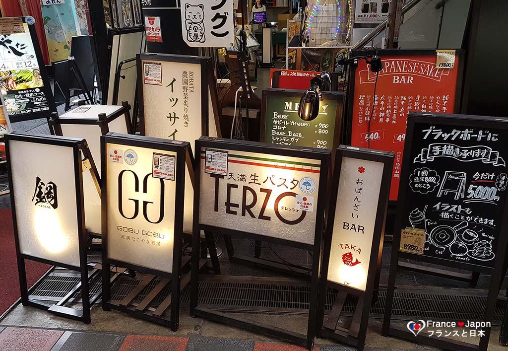 voyage japon osaka visiter sennichimae doguyasuji rue commercante cuisine