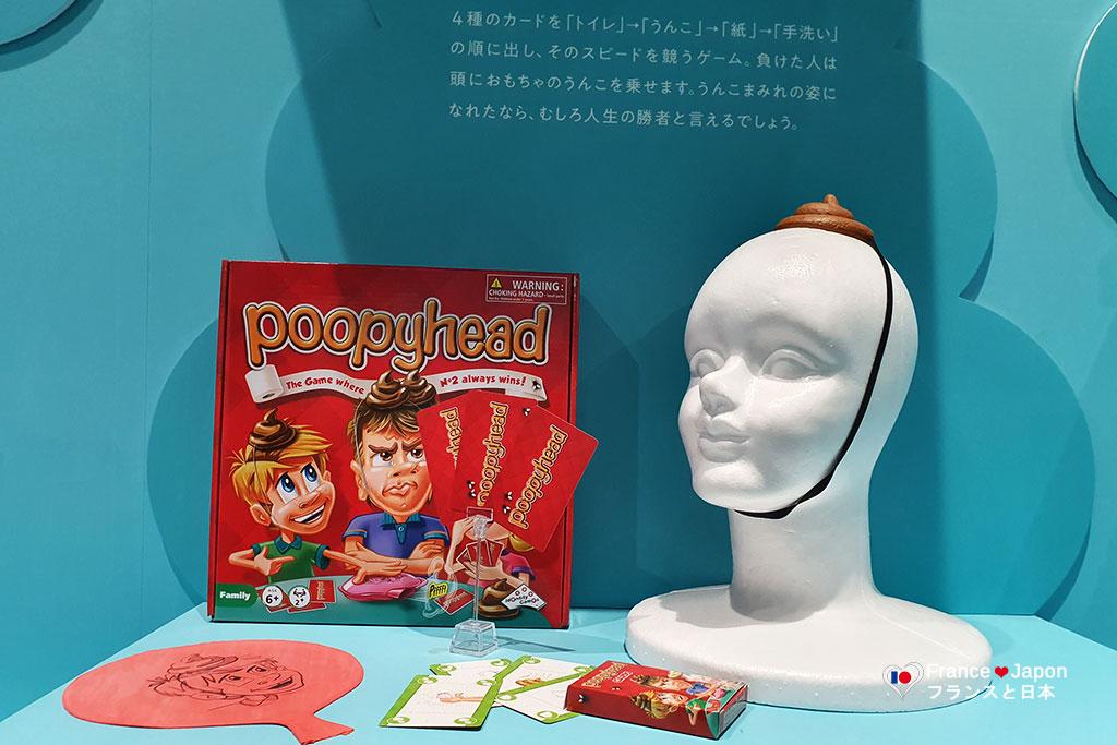 voyage japon tokyo le unko museum ou le musee du caca odaiba